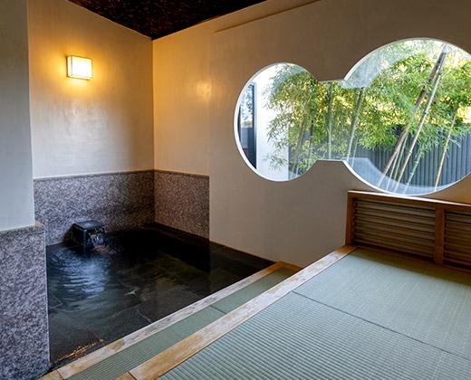 Bath with Tatami Flooring