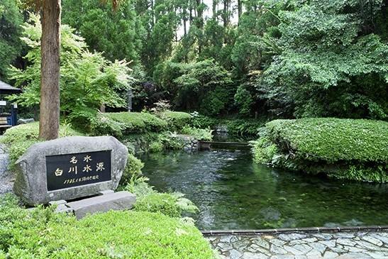 Shirakawa Spring Source