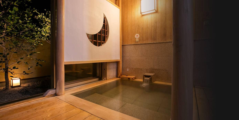 効能豊かな美人の湯、全12種の特色豊かな半露天風呂。